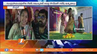 Ganesh Chaturthi Grandly Celebrate at Aparna Kanopy, Gundlapochampalli | Hyderabad | iNews - INEWS