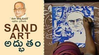 Out Standing Sand Art @ Telugu Film Industry Felicitation To Dr.K Viswanath | TFPC - TFPC