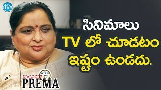 I Don't Like To Watch Movies In TV - Roja Ramani || Dialogue With Prema - IDREAMMOVIES