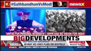 Is JDS stuck in Congress-BJP rut? - NEWSXLIVE