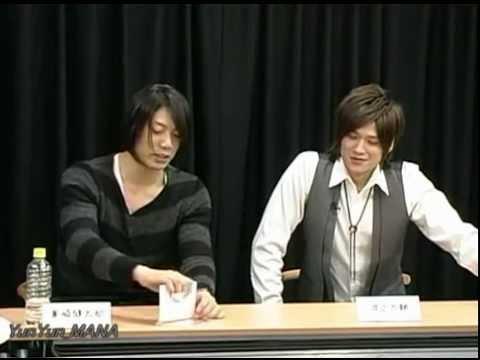 Daisuke Watanabe and Kentaro Kanesaki - myu - 13