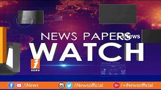Ex PM Vajpayee No More | Top Headlines From Today News Papers | News Watch (17-08-2018) | iNews - INEWS