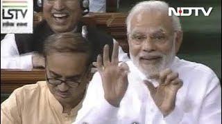 कांग्रेस ने 2-2 बार विश्वास खरीदने का खेल किया : पीएम मोदी - NDTVINDIA
