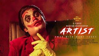 Artist Telugu Short Film Trailer Vinay Panigrahi Anil Ponnganti Narayan Chakravarthy 2020 - YOUTUBE