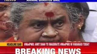 DMK supremo's wife Dayalu Ammal granted bail - NEWSXLIVE