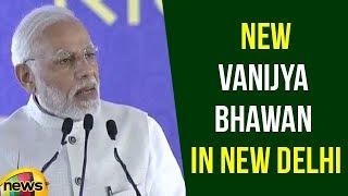 Prime Minister Modi lays foundation stone of new Vanijya Bhawan in New Delhi | Mango News - MANGONEWS
