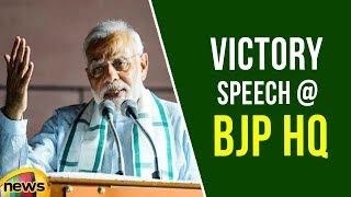 PM Modi Victory Speech at BJP HQ after massive Victory in Karnataka | Mango News - MANGONEWS