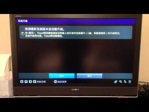 Tvpad firmware 3.26 update for M121 Part 1