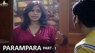 Parampara Part 1 Hindi Horror Serial Aap Beeti | BR Chopra TV Presents | Sri Balaji Video - SRIBALAJIMOVIES