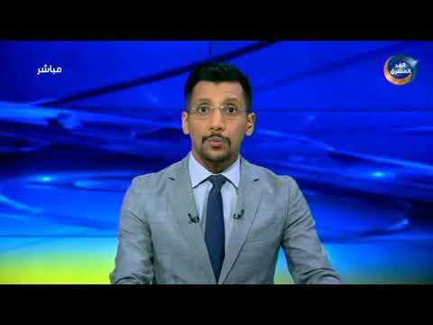 نشرة أخبار السابعة مساء   بن بريك يناقش مع مسؤولين أمميين الوضع الصحي في الجنوب (7 يوليو)