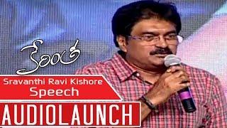 Sravanthi Ravi Kishore Speech At Kerintha Audio Launch || Sumanth Ashwin, Sri Divya - ADITYAMUSIC