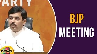 Joint press conference by Syed Shahnawaz Hussain | BJP Meeting | Mango News - MANGONEWS