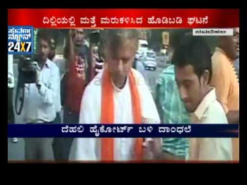 Bhushan attack: Kejriwal to meet Anna in Ralegaon - Suvarna news