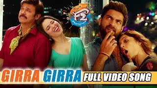 Girra Girra Full Video Song - F2 Video Songs - Venkatesh, Varun Tej, Tamannah, Mehreen - DILRAJU