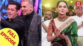 Akshay To Replace Salman As 'Bigg Boss' Host?   Hrithik Avoids Kangana Ranaut & More - ZOOMDEKHO