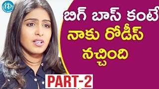 Kirrak Party Actress Samyuktha Hegde Interview Part #2 || Talking Movies With iDream - IDREAMMOVIES