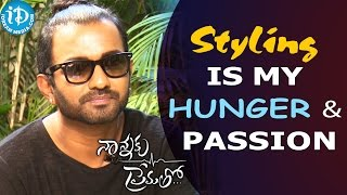 Styling Is My Hunger And Passion - Ashwin Mawle || Talking Movies With iDream - IDREAMMOVIES
