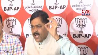 BJP Leader GVL Narasimha Rao Press Meet | Narasimha Rao Comments On TDP GOVT | CVR NEWS - CVRNEWSOFFICIAL