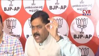 BJP Leader GVL Narasimha Rao Press Meet | Narasimha Rao Comments On TDP GOVT | CVR NEWS - CVRNEWSOFFICIAL