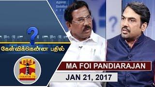 Edu. Minister Ma Foi K. Pandiarajan Interview – Kelvikku Enna Bathil 21-01-2017 – Thanthi TV Show Kelvikkenna Bathil