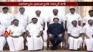 Governor Vidyasagar Rao Shock to Palani Swamy Govt || MLAs Bribery Case || NTV - NTVTELUGUHD