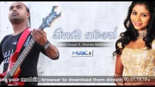 Bachi Susan ft Shanika Madhumali - Nihanda Gamane (Bambara Nade) Song