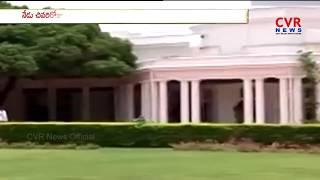 సందర్శకులతో కిటకిటలాడిన బొల్లారం | Bollaram Rashtrapati Home | CVR NEWS - CVRNEWSOFFICIAL