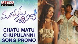Chatu Matu Chupulanni Song Promo    Manasuku Nachindi Songs    Sundeep Kishan, Amyra Dastur - ADITYAMUSIC