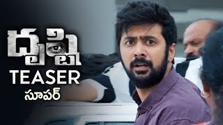 Drushti Teaser | Rahul Ravindran | Pavani Gangireddy | Vennela Kishore | TFPC - TFPC