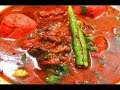 Recipe - Hyderabadi Chicken Curry - Easy Cook with Food Junction