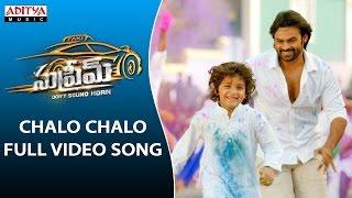 Chalo Chalo Full Video Song   Supreme Full Video Songs    Sai Dharam Tej, Raashi Khanna - ADITYAMUSIC