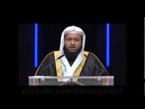 HD Qari Saad Nomani - Amazing Recitation of Quran at Toronto Canada Part 1