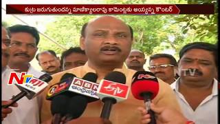 Heat Continues on YS Jagan & Narendra Modi Meeting || Ayyavnna Patrudu Vs Purandeswari || NTV - NTVTELUGUHD