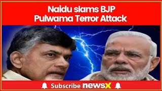 After Mamata Banerjee, Chandrababu Naidu slams BJP over Pulwama incident - NEWSXLIVE