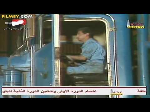 المسلسل العربى النادر ثمن الخوف بطولة نور الشريف الحلقة السابعة - اتفرج تيوب