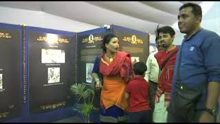 Exhibition depicting Mahatma Gandhi's life held in Guwhati - ANIINDIAFILE