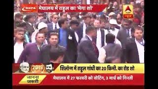Meghalaya Election 2018: Huge crowd gathers at Congress President Rahul Gandhi's road show - ABPNEWSTV