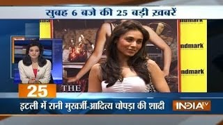 5 Minute 25 Khabarein - 23/4/14, 6 AM - INDIATV