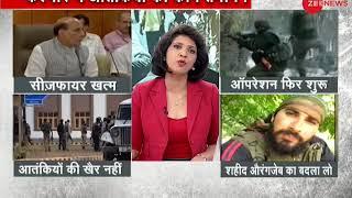 Ramzan ceasefire ends, terror operations to resume: Rajnath Singh - ZEENEWS