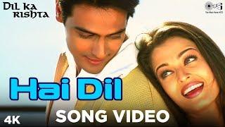 Hai Dil Song Video | Dil Ka Rishta | Arjun Rampal & Aishwarya Rai | Alka Yagnik & Kumar Sanu - TIPSMUSIC