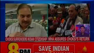 Mehul Choksi gives up Indian passport to the high commission in Guyana - NEWSXLIVE