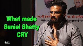 What made Suniel Shetty CRY! - IANSINDIA