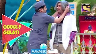 Kapil Cheats Dr. Gulati | Googly Gulati | The Kapil Sharma Show - SETINDIA