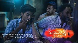 Maa Nanna King of Ayodhya - Telugu Short Film 2018 || Arun Deekonda | Josyabhatla | Mahesh Vitta - YOUTUBE