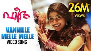 Fidaa Malayalam Songs : Vannille Melle Melle Full Song  - Varun Tej, Sai Pallavi | Sekhar Kammula - DILRAJU