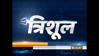 Trishool: Reality Check of Major News Of The Day | 21st May, 2018 - INDIATV