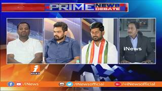 Debate On PM Narendra Modi Comments On KCR Govt in Election Campaign | iNews - INEWS