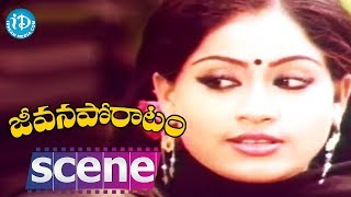 Jeevana Poratam Movie Scenes - Sarath Babu Falls In Love With Vijayashanti || Rajinikanth || Radhika - IDREAMMOVIES