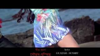 Kalke tumi amar_hot song from Murder bengali. - Lankatv.Net