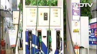 घट सकते हैं पेट्रोल-डीज़ल के दाम, पेट्रोलियम मंत्री करेंगे ऑयल कंपनियों के साथ बैठक - NDTVINDIA